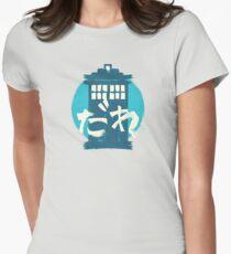 Tarudisu T-Shirt