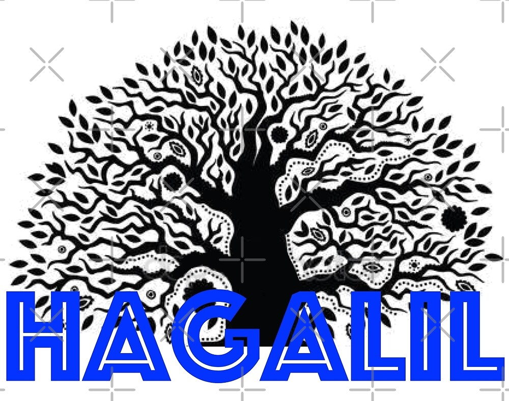 Hagalil - With Tree by broadwaybound