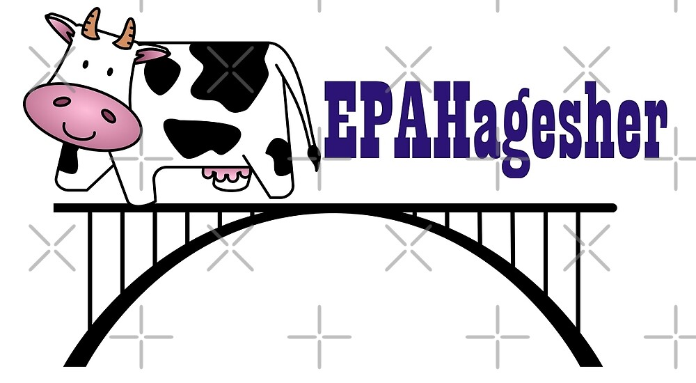 EPAHagesher - Cow on a Bridge by broadwaybound