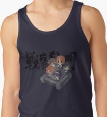Introduction to Tankery! Tank Top