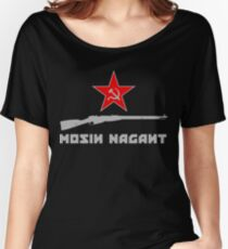 Mosin Nagant Rifle Lover Women's Relaxed Fit T-Shirt