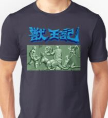 Altered Beast (Genesis / Mega Drive) Unisex T-Shirt