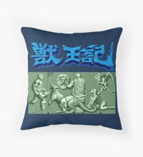 Altered Beast (Genesis / Mega Drive) Throw Pillow