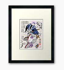 Dragon Ball Z - Future Trunks vs Frieza - Samurai Art Framed Print