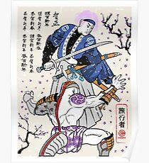 Dragon Ball Z - Future Trunks vs Frieza - Samurai Art Poster