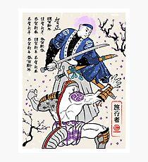 Dragon Ball Z - Future Trunks vs Frieza - Samurai Art Photographic Print