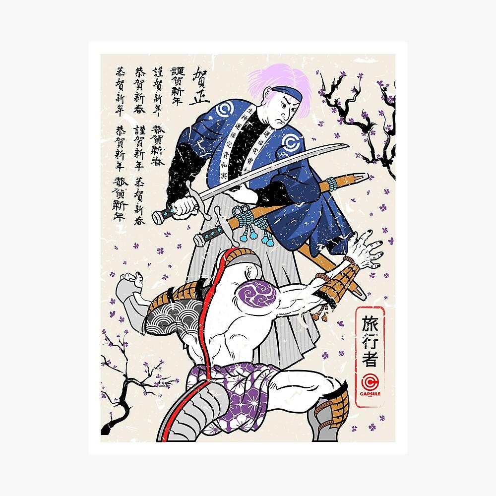 Dragon Ball Z - Future Trunks vs Frieza - Samurai Art Lámina fotográfica