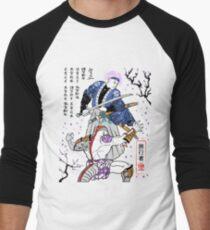 Dragon Ball Z - Future Trunks vs Frieza - 2 - Samurai Art  Men's Baseball ¾ T-Shirt
