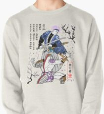 Dragon Ball Z - Future Trunks vs Frieza - 2 - Samurai Art  Pullover