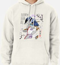 Dragon Ball Z - Future Trunks gegen Frieza - 2 - Samurai Art Hoodie
