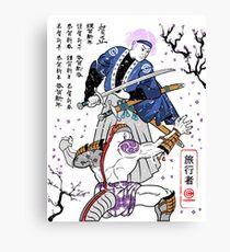 Dragon Ball Z - Future Trunks vs Frieza - 2 - Samurai Art  Canvas Print