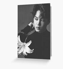 EXO Kai Grußkarte