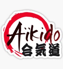 Aikido v2 Sticker