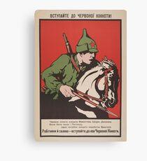 Soviet propaganda - Join the Red Cavalry Canvas Print