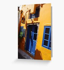 Crazy, Colourful Streets Greeting Card