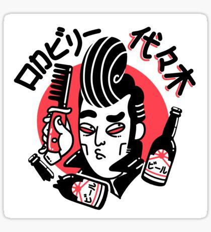 Yoyogi Rockabilly Sticker