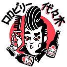 Yoyogi Rockabilly by TokyoCandies