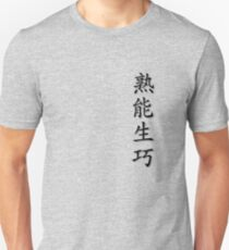 Chinese Characters - Practice makes perfect Unisex T-Shirt