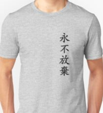 Chinese Characters - Never Give Up Unisex T-Shirt