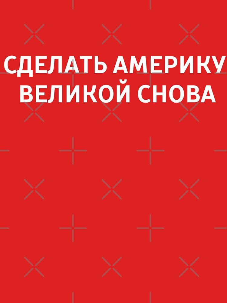 Auf Russisch von Thelittlelord