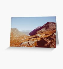 Norway - Jotunheimen National Park Shot on Film Greeting Card