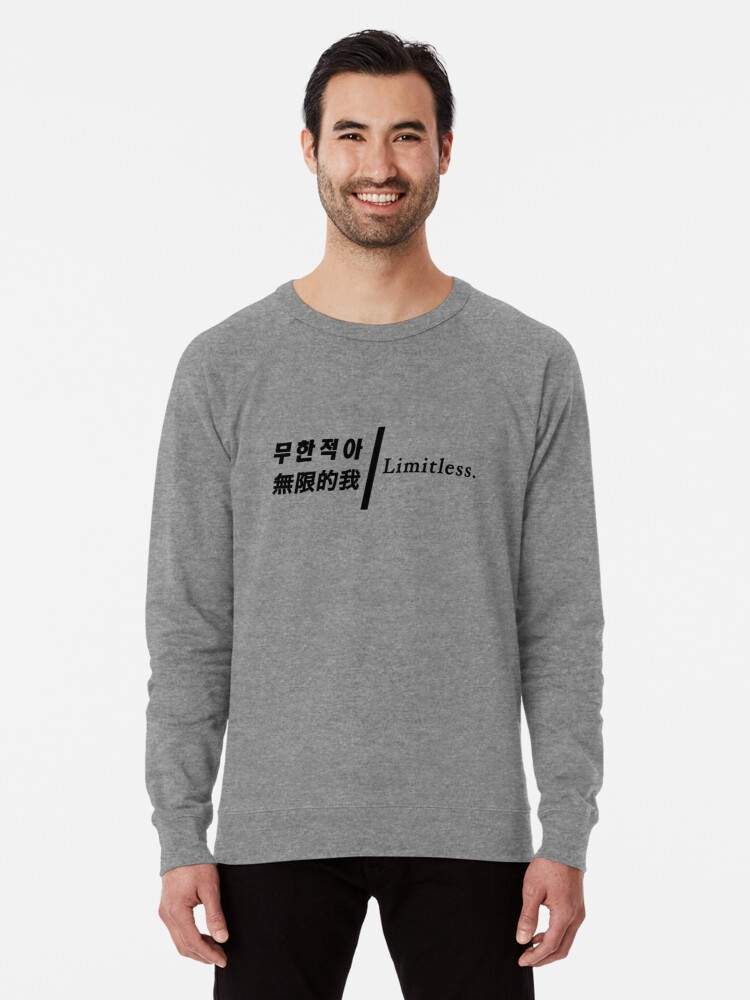 'NCT 127 Limitless Korean 무한적아 Chinese 無限的我 Song Lyrics' Lightweight  Sweatshirt by KPTCH