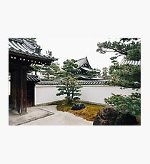 Japanese Temple in Kyoto Photographic Print