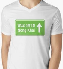 Nong Khai, Isaan, Thailand Ahead ⚠ Thai Traffic Sign ⚠ T-Shirt