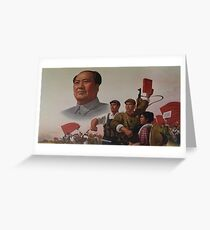 People from over the world unite! Greeting Card