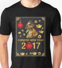 CHINESE NEW YEAR 2017  T-Shirt