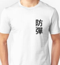 BTS hanja Unisex T-Shirt