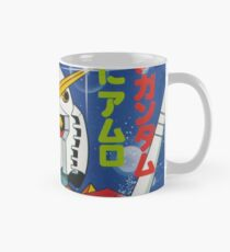Mobile Suit Gundam Record Sleeve Front Cover Mug