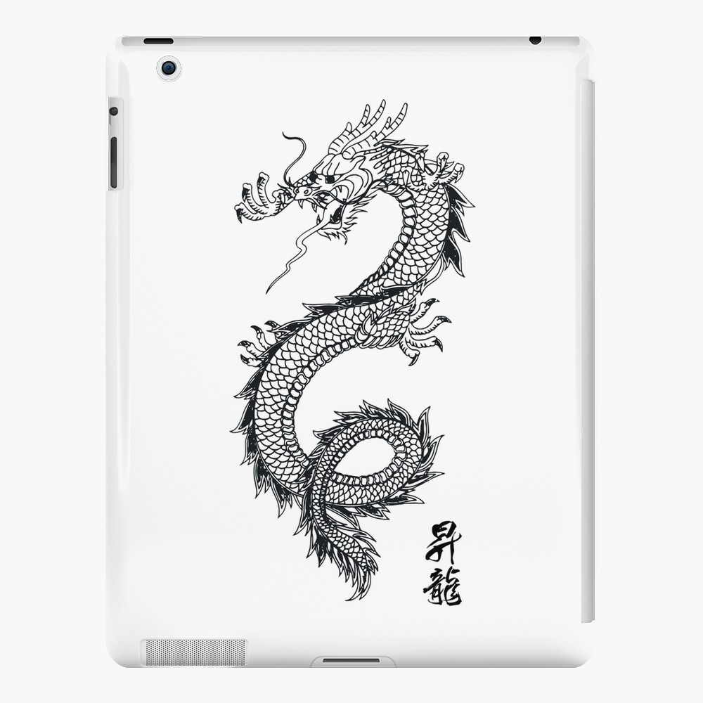 Cool Chinese Dragon Art Piktures