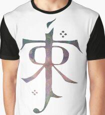 Tolkien galaxy Graphic T-Shirt