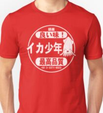 Squid Boy Restaurant - Ginza, Tokio (Vintage-Look) Unisex T-Shirt