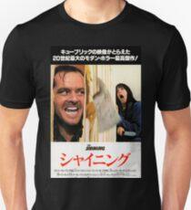 Shining Japan Poster Unisex T-Shirt