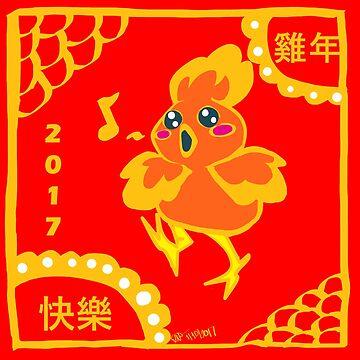 Happy Year of the Rooster?!?  by bigeyedweirdo