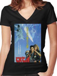 Top Gun Japan Poster Women's Fitted V-Neck T-Shirt