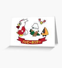 Happy Pokémon Holidays! Greeting Card