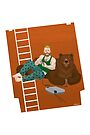 Gamers and Bears by Cody Shipman