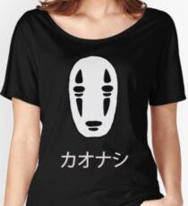 カオナシ Women's Relaxed Fit T-Shirt