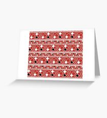 Yuchi Red Square Greeting Card