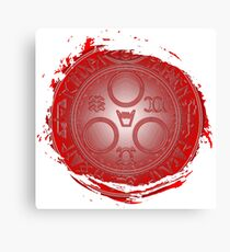 Silent hill halo of the sun Canvas Print