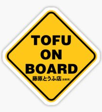 Tofu on Board Safety Sign with Fujiwara Tofu Shop Logo Sticker