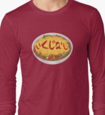 Camiseta de manga larga Omurice Coward - Japonés