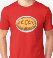 Omurice Coward - Japanese T-Shirt
