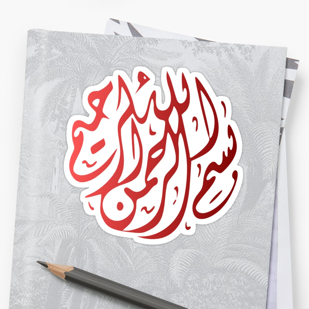 Arabic calligraphy bismillah rounded stickers by iislam redbubble arabic calligraphy bismillah rounded by iislam voltagebd