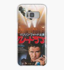 Blade Runner - Japan Samsung Galaxy Case/Skin