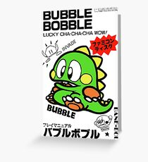 Bubble Bobble (Japanese Art) Greeting Card