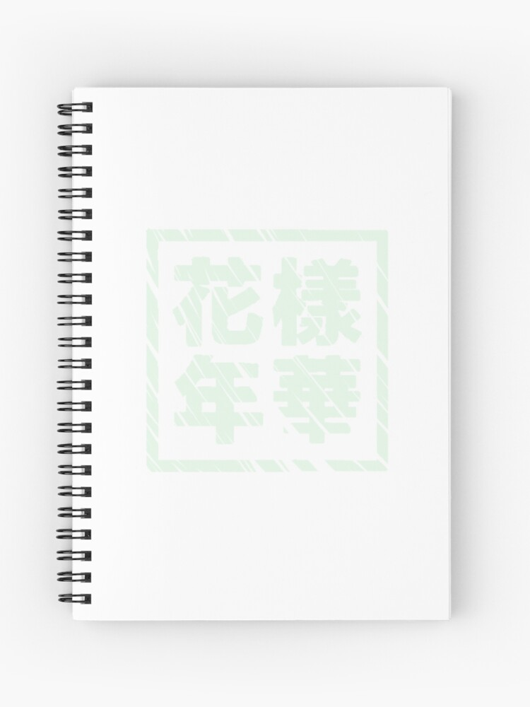 BTS (방탄소년단) album 'The Most Beautiful Moment in Life' chinese characters |  Spiral Notebook